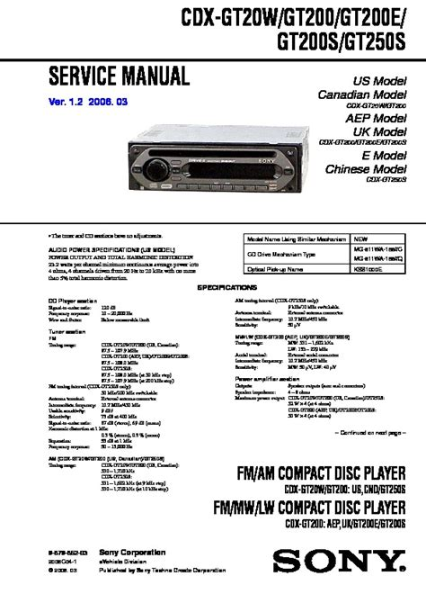 sony cdx gt260mp wiring diagram sony xplod 50wx4 wiring
