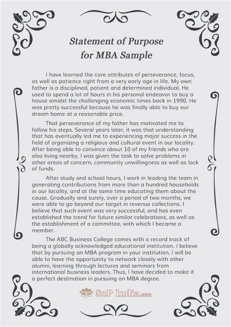 Usc Mba Essay Exle by Sle Statement Of Purpose For Mba Application Cover