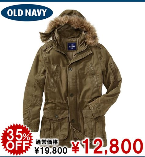 old navy coupons military image gallery old navy military discount