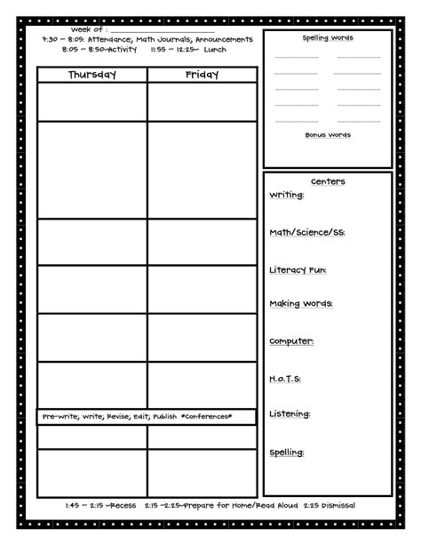 template for lesson plans for grade back to school the day in