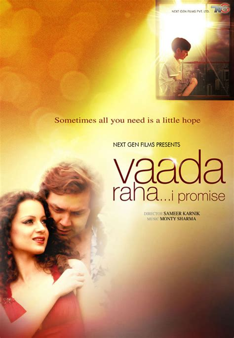 indian film the promise story vaada raha i promise bollywood movie trailer review