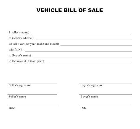 4 car deposit receipt template besttemplates besttemplates