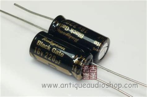 220uf 16v electrolytic capacitor nos black gate std series 220uf 16v electrolytic capacitor hk 360 00 antique audio co