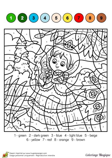 Dessin Colorier D Un Coloriage Magique Cm1 Princesse Des Les Doubles Cp Coloriage Magique L