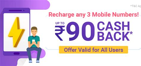 mobile recharge phonepe mobile recharge offer all users 50 cashback on