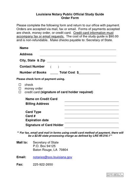 contoh form peminjaman barang inventaris kantor resmi