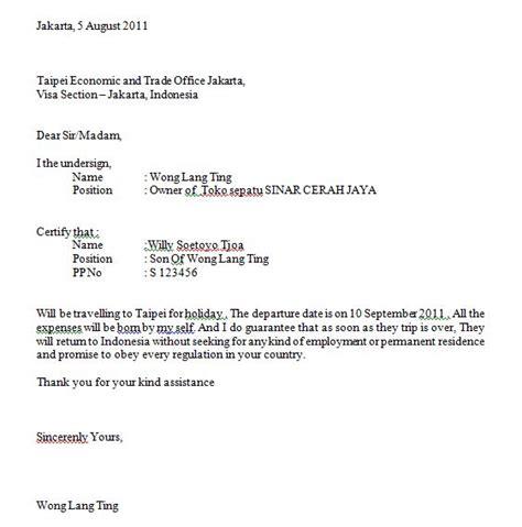 contoh surat permohonan atau sponsor visa the knownledge
