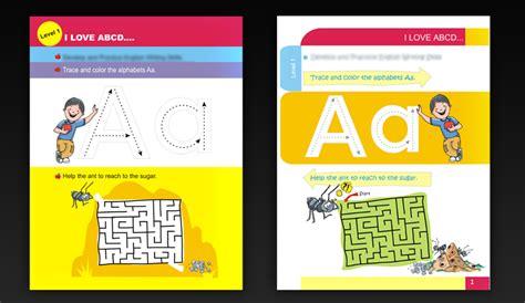 book layout design in coreldraw selfpotrait designs by sumit kumar at coroflot com