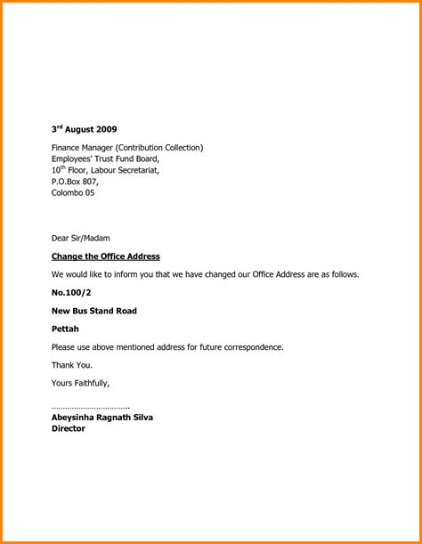 change of address email template 5 letter address exle ledger paper