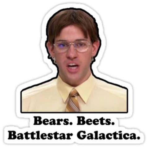 Pineapple Bathroom Decor Bears Beets Battlestar Gallactica From Redbubble