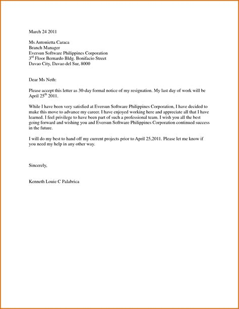 How To Make A Resign Letter by 9 How To Make A Simple Resignation Letter Lease Template