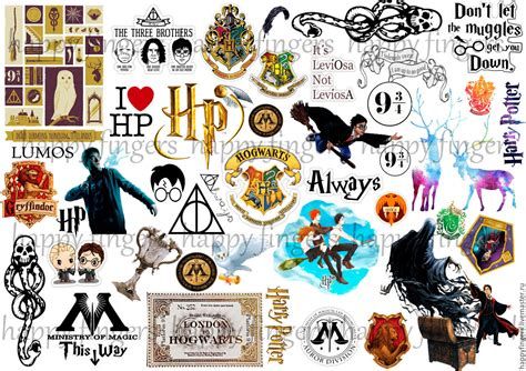 Harry Potter Scrapbook Stickers