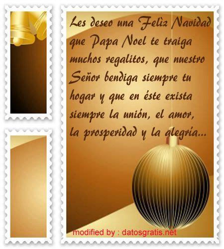 imagenes de navidad para amigos y familiares tarjetas preciosas con saludos gratuitos de navidad para