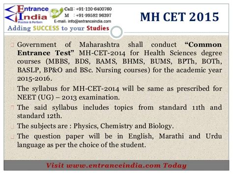 Mh Cet Mba Syllabus by Mh Cet Syllabus By Entranceindia