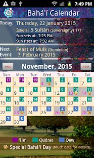 bah 225 237 calendar android apps on google play