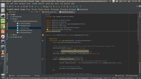 android studio r layout main android can t resolve symbol r in quot setcontentview r