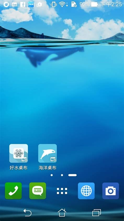 live wallpaper android asus asus liveocean live wallpaper android apps on google play