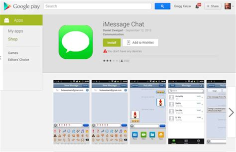 imessage chat for android imessage for android app reminds us all to what we install
