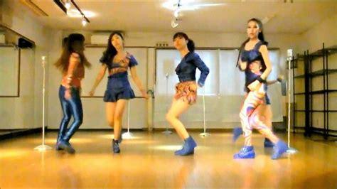 dance tutorial kara step mirrored dance step kara youtube