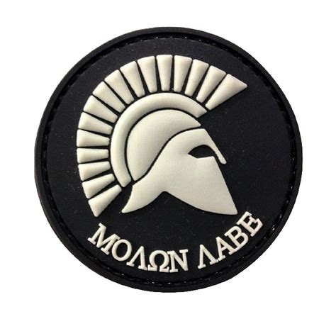 Patch Rubber Patch My Ak monqn aabe tactical rubber patch