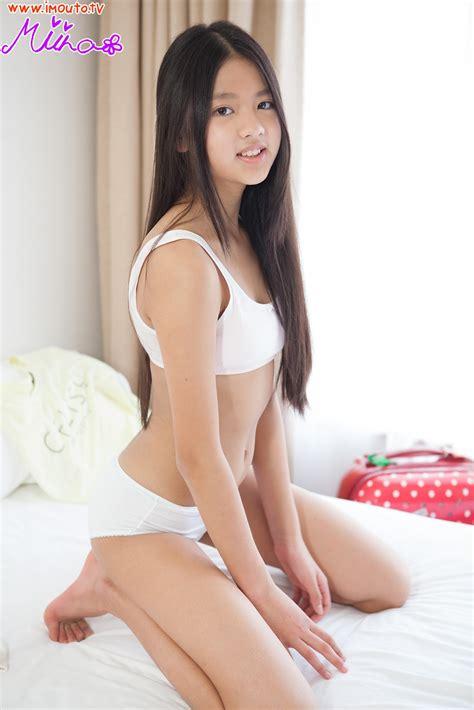 Miina Tsubaki Album