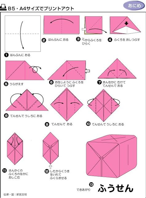 Origami Balloon Step By Step - 99 best origami images on paper crafting