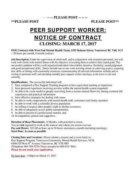 mental health worker cover letter contoh cover letter bahasa inggris contoh application
