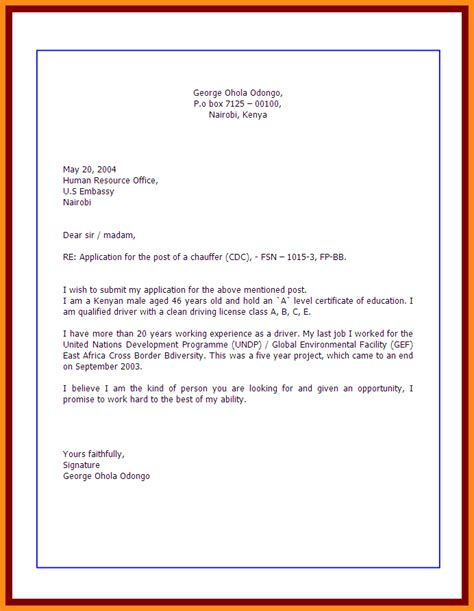 Sample Undergraduate Resume by 9 Example Of Application Letter For Attachment Musicre