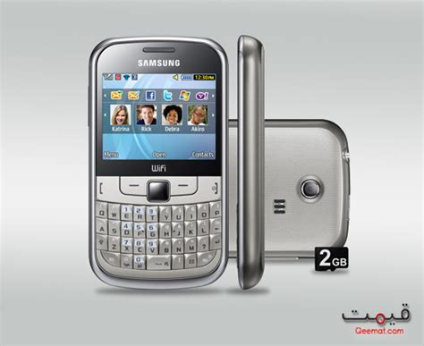 wallpaper samsung chat 335 samsung chat 335 silver color picture prices in