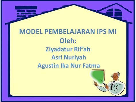 Media Model Model Pembelajaran Inovatif By Sutirman model pembelajaran ips mi