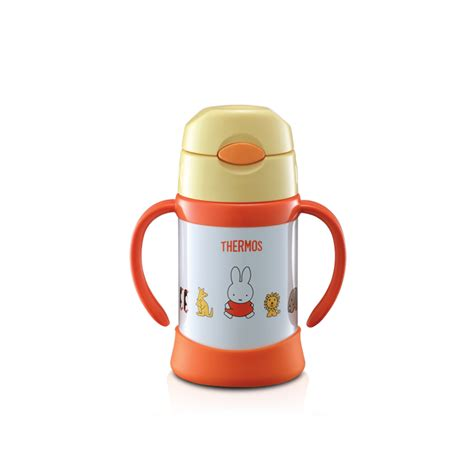 thermos miffy sippy cup with handle akiddo