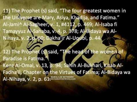 Fatimah Az Zahra By Books Shop 40 sayings of prophet mohammad s a w about bibi fatimah