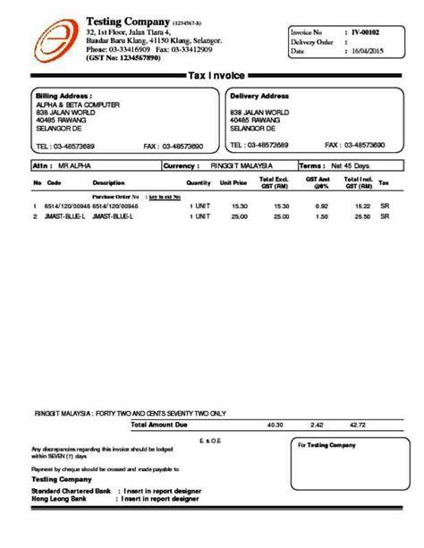tax invoice template tax invoice australia rabitah net