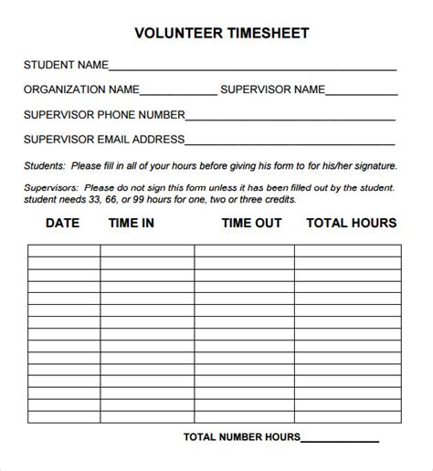 volunteer chart template community service hours worksheet humorholics