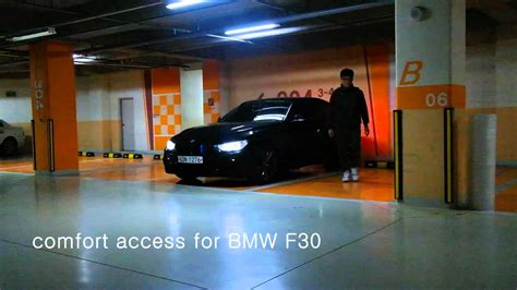 comfort access system for bmw f30