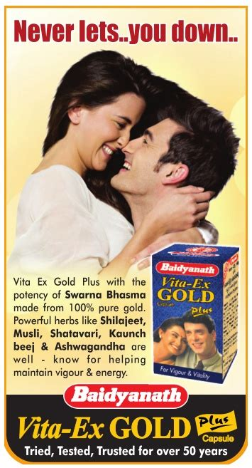 5 Tried And Tested Products To On Your Vanity by Baidyanath Vita Ex Gold Plus Capsule Tried Tested Trusted