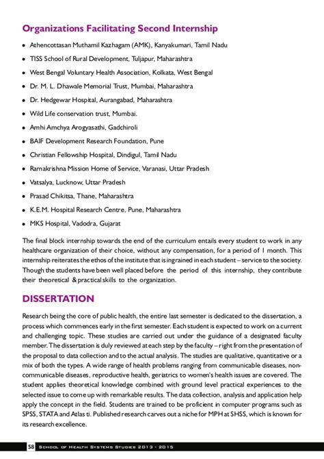 dissertation fellowship albert m greenfield foundation dissertation fellowship