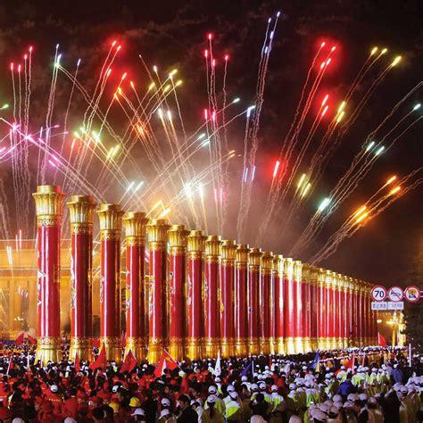 beijing new year new year in beijing