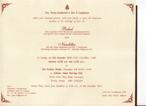 Invitation Letter In Marathi Marriage Invitation Card Format In Marathi Pdf Matik For