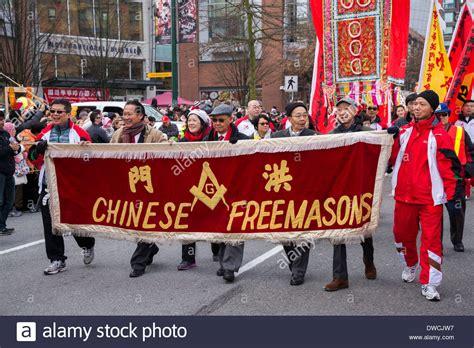 new year bc 2015 parade freemasons new year parade vancouver