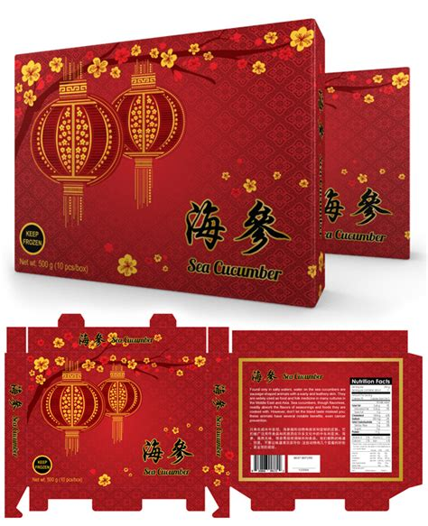 new year packaging new year food packaging template
