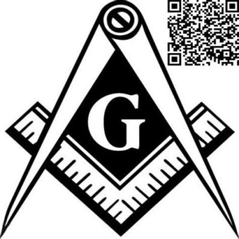 Illuminati Mailbox Stickers