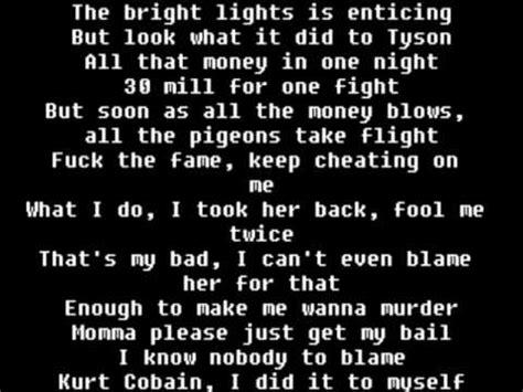 justin timberlake holy grail lyrics holy grail lyrics justin timberlake jay z hol grail