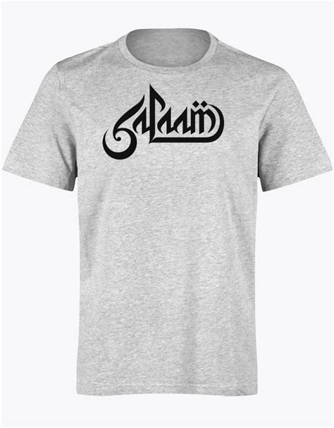X8 T Shirt White by Salaam Sifet Clothing