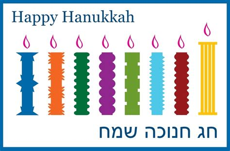 printable hanukkah card 17 best images about cards greetings printables on