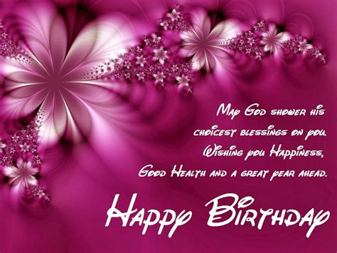 Birthday Wishes Cards Extra Ordinary Birthday Wishes Cards Hd Ecards Festival