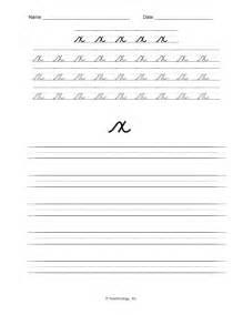 d nealian cursive letters lower case letter x practice
