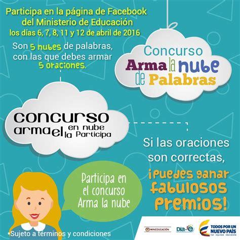 pin para concurso docente en colombia 2016 newhairstylesformen2014 pines concurso 2016 en el 2016 hay concurso docente en