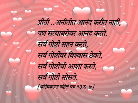 Napoleon Bonaparte Biography In Marathi | love quotes marathi quotesgram