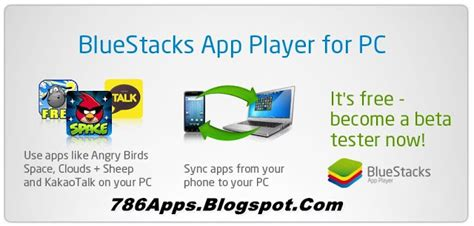 bluestacks update bluestacks app player 0 9 30 4239 for windows free